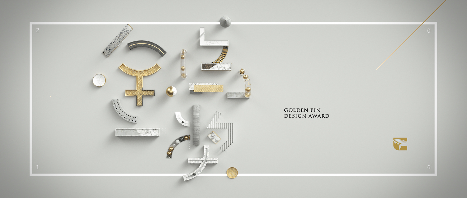 Taiwanese studio Bito earns Bronze Cube in ADC 96th Annual Awards for Golden Pin Design Award 2016 ceremony opening video