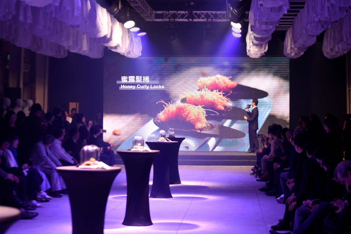2018臺灣文博會「文博之夜」在時尚職人走秀中開場 呈現台灣最令人感動的文化饗宴