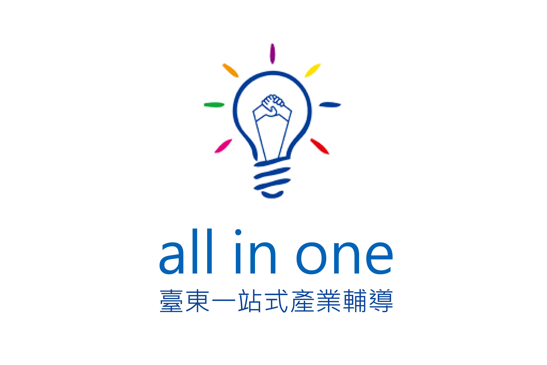 2018第二屆臺東GO設計包裝設計競賽