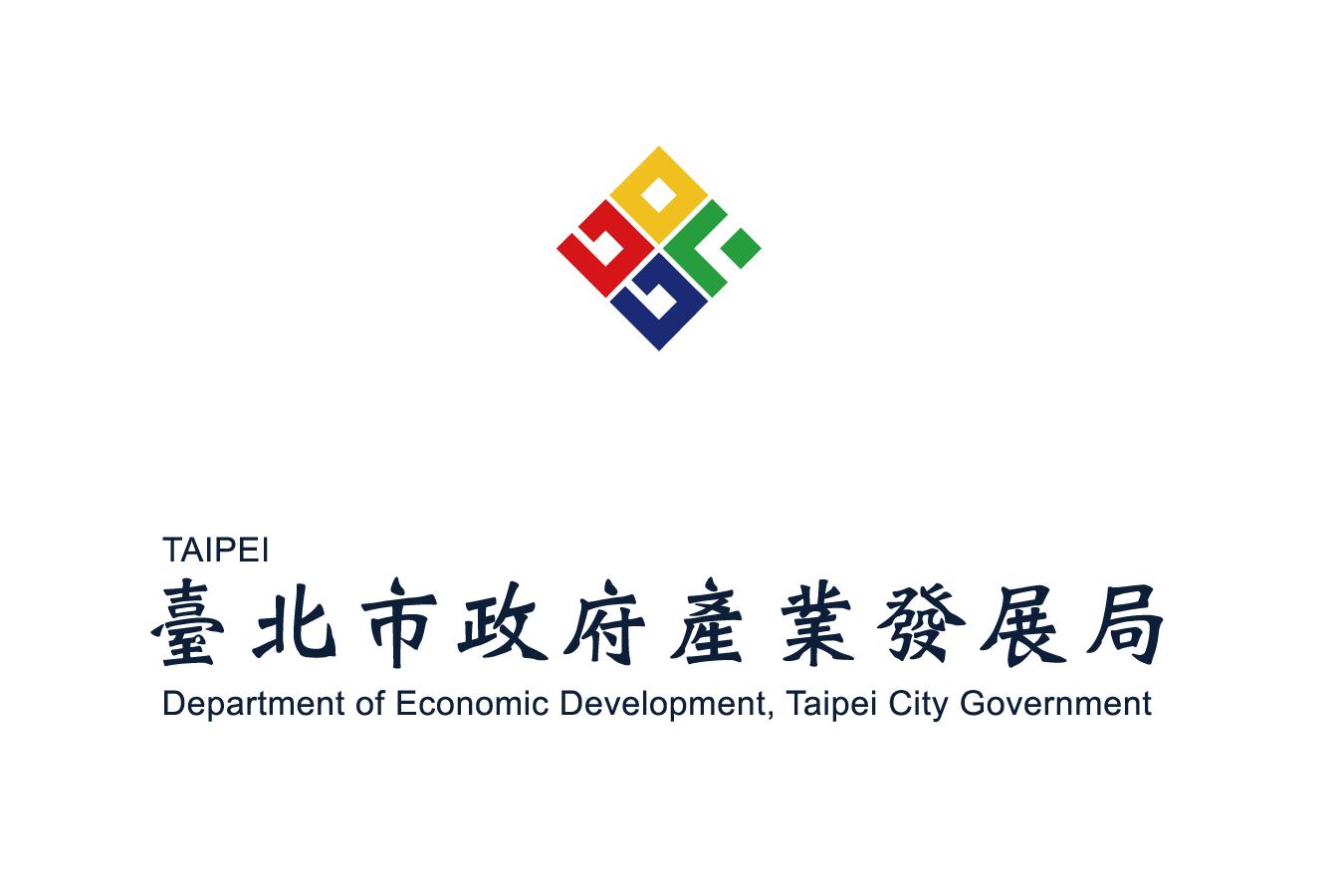 2018臺北市補助創業團隊出國參與創業計畫再次啓航