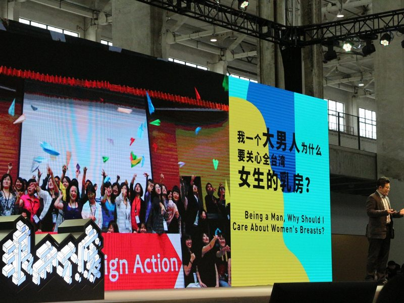 Designing an Engine to Drive Social Innovation – Kevin Yang, Founder of 5% Design Action