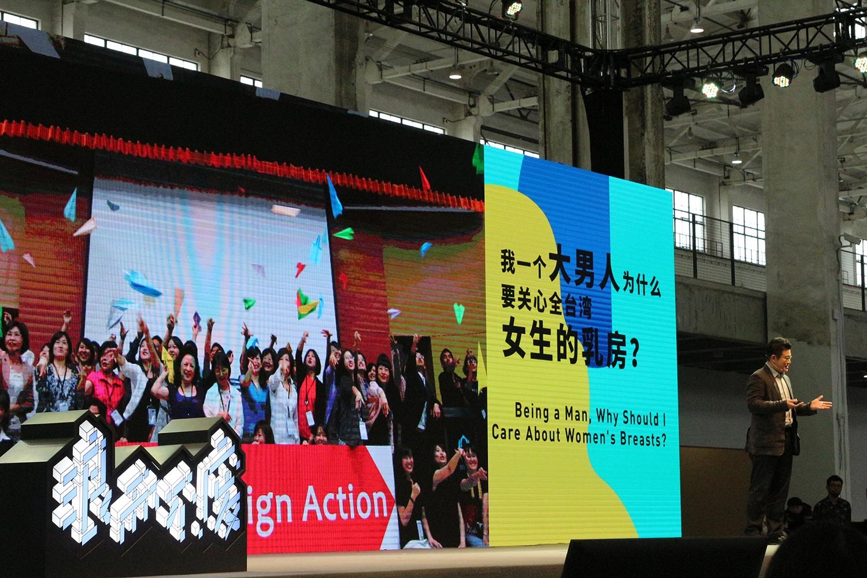 設計一座推動社會創新的引擎—楊振甫