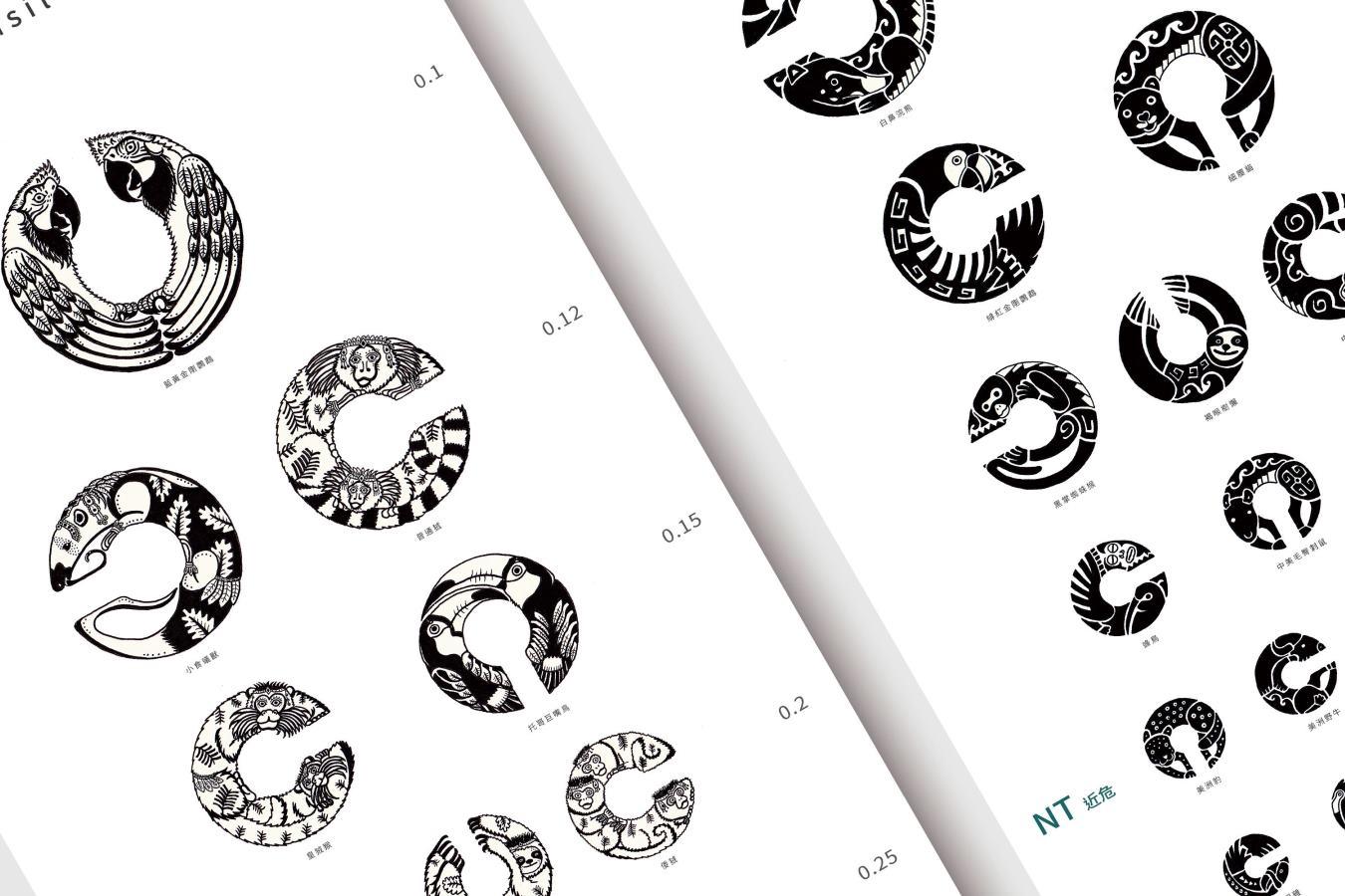 金點概念設計獎徵件倒數七天 年度最佳設計獎獎金提高至40萬