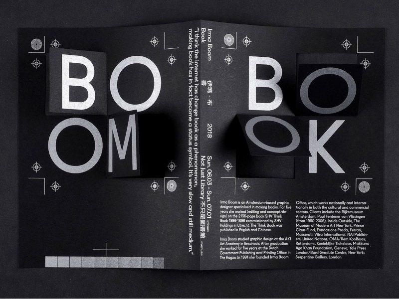 IRMA BOOM BOOK 伊瑪 ‧ 布書展在不只是圖書館