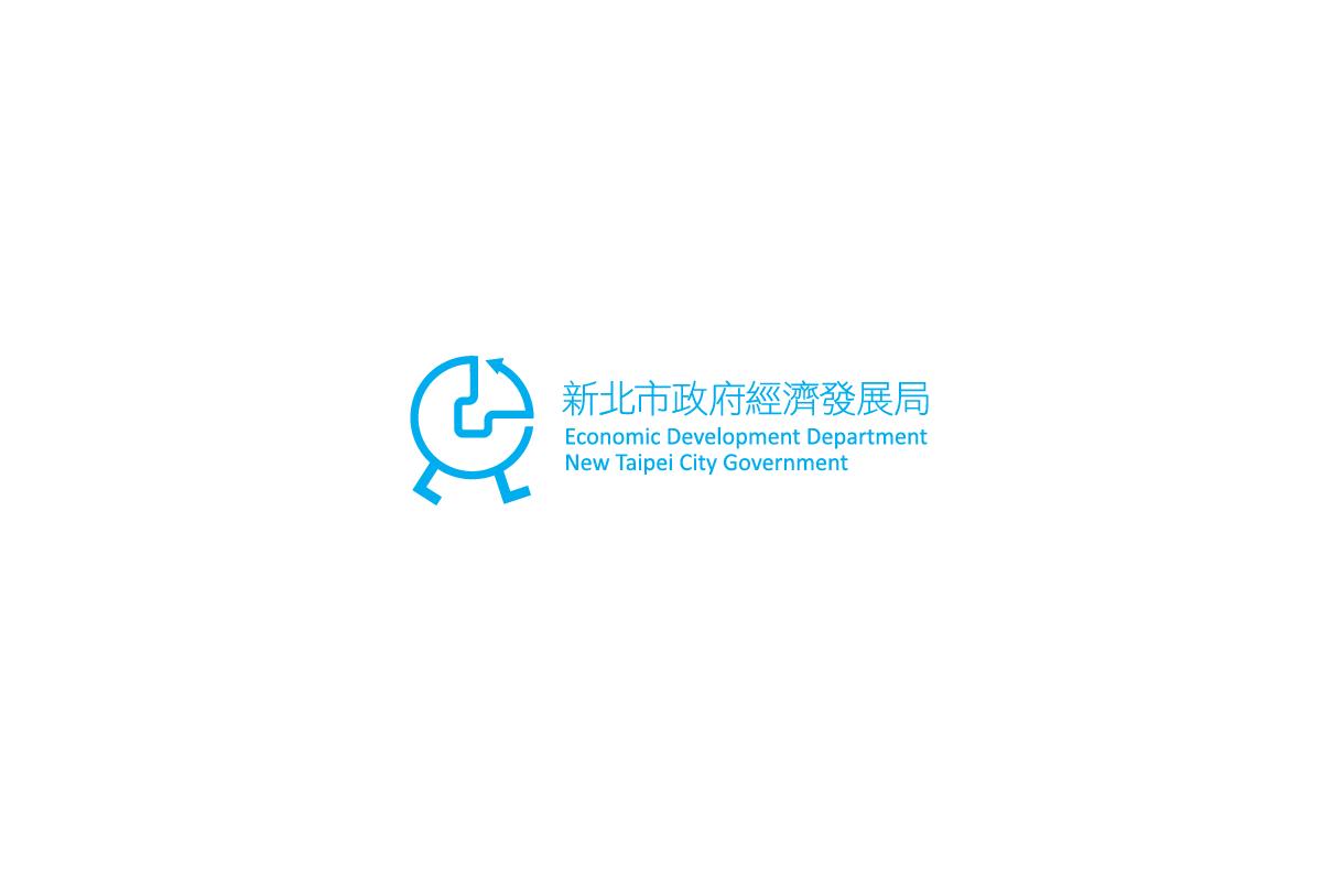7/13「卓越西進台灣企業經驗分享論壇」歡迎踴躍報名參加