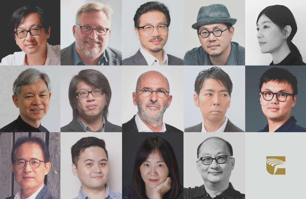 Golden Pin Design Award & Golden Pin Concept Design Award 2018 Jury List Announced