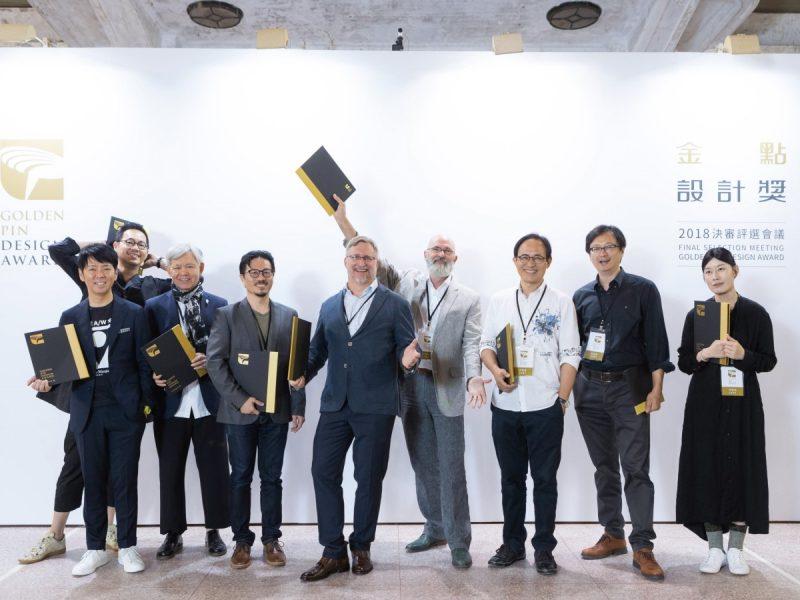 Finalists Revealed! Golden Pin Design Award & Golden Pin Concept Design Award 2018