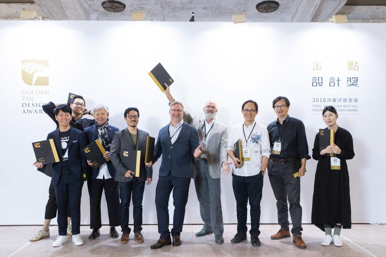 2018金點設計獎及金點概念設計獎「年度最佳設計獎」入圍名單揭曉 台灣入圍53件為最大贏家