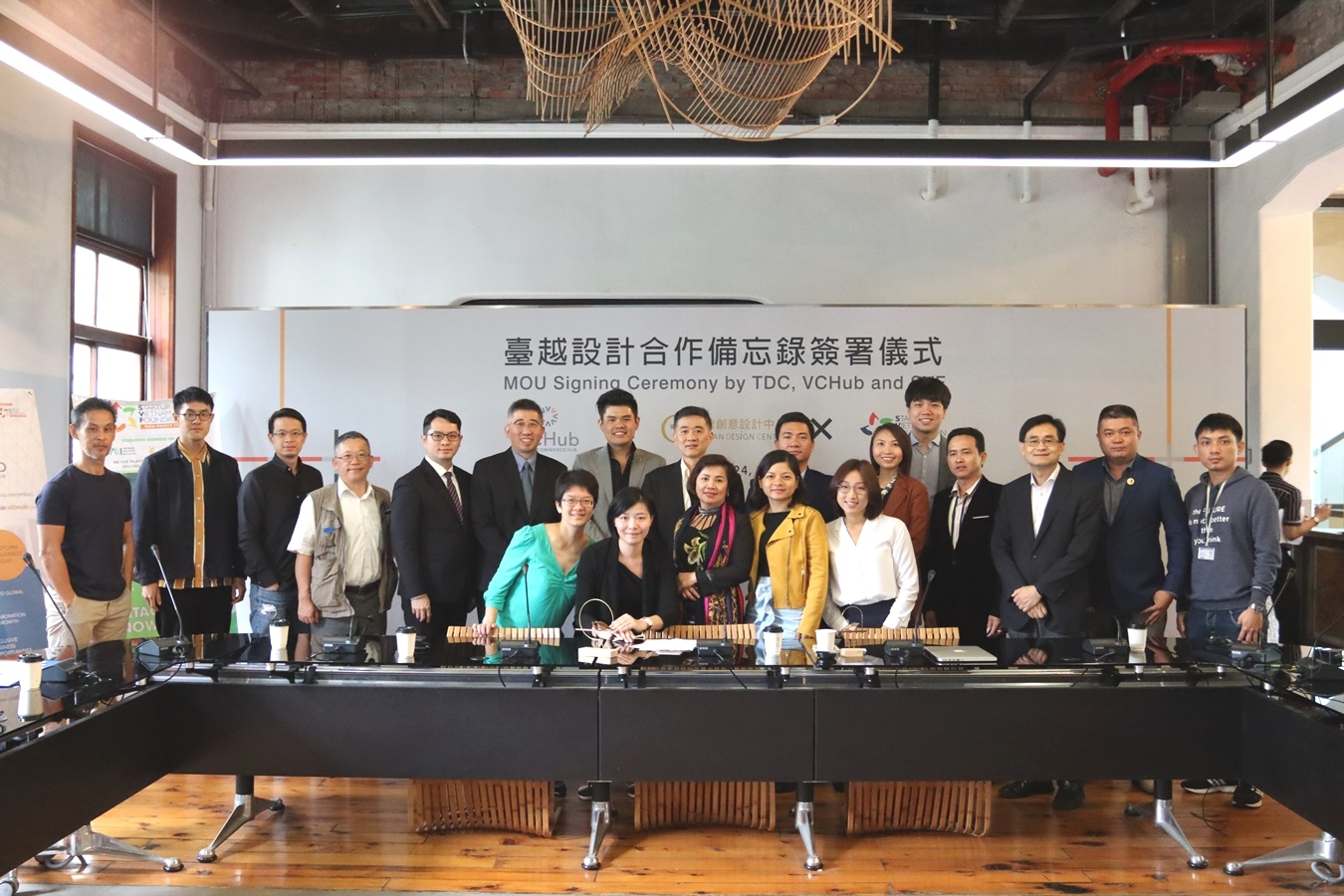 設計新南向  首次台灣設計與越南簽署設計合作備忘錄