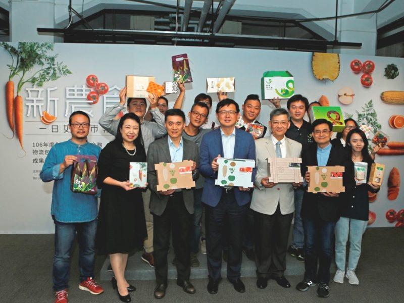 臺灣蔬果鮮革新 從包裝&品牌開拓大商機