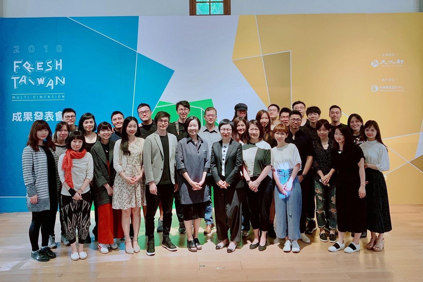 Fresh Taiwan國家品牌 站穩全球文創市場