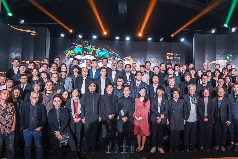 2018金點設計獎、金點概念設計獎年度最佳設計獎出爐!台灣囊括26件居冠