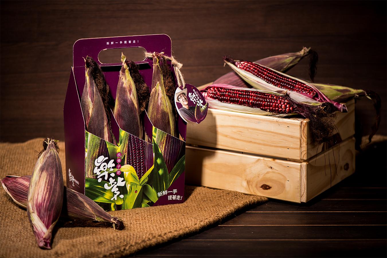 找樂子吧!創造玉米行銷新話題 ─ 樂紫