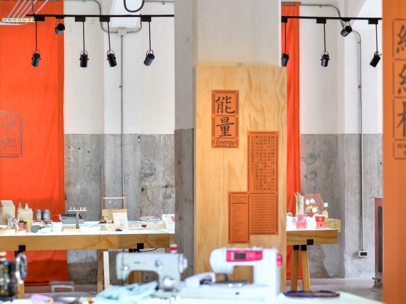 徵求各縣市政府共同主辦「2020台灣設計展」徵展辦法公告