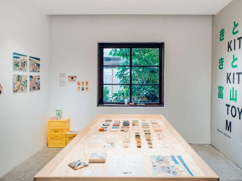 富山工藝X台日設計:KITOKITO TOYAMA富山展在不只是圖書館