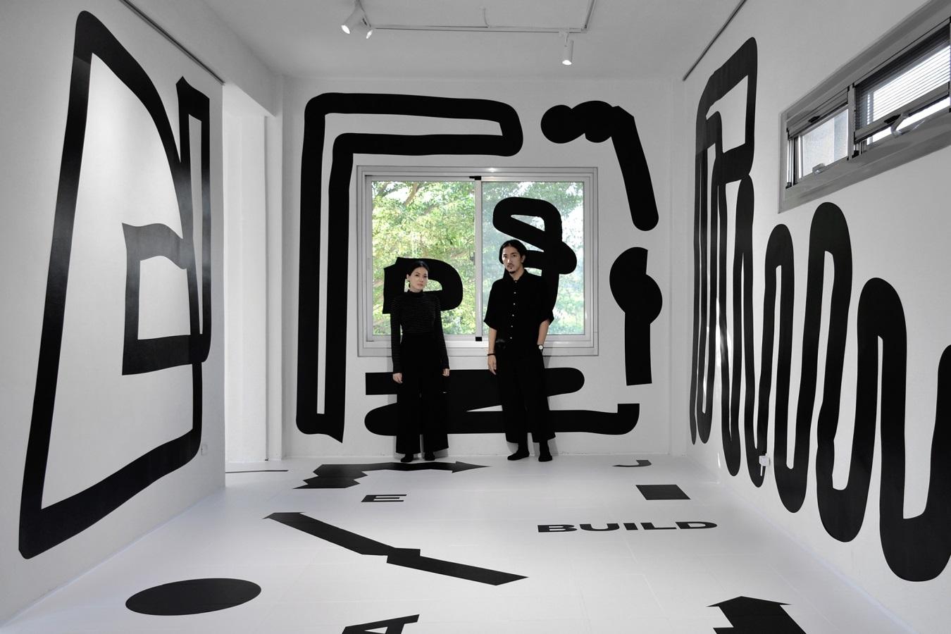 台灣新銳設計師彭冠傑個展 「Intuition直覺」臺東設計中心登場