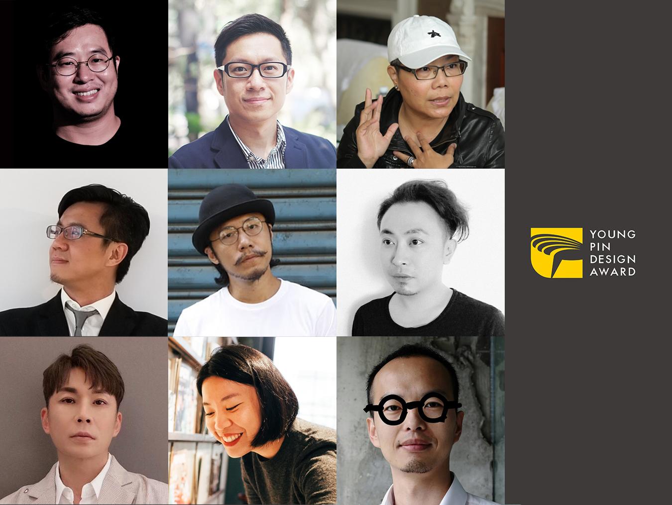 2019金點新秀設計獎評審團名單完整公開!集結49位設計創意人 齊力發掘台灣設計新生代