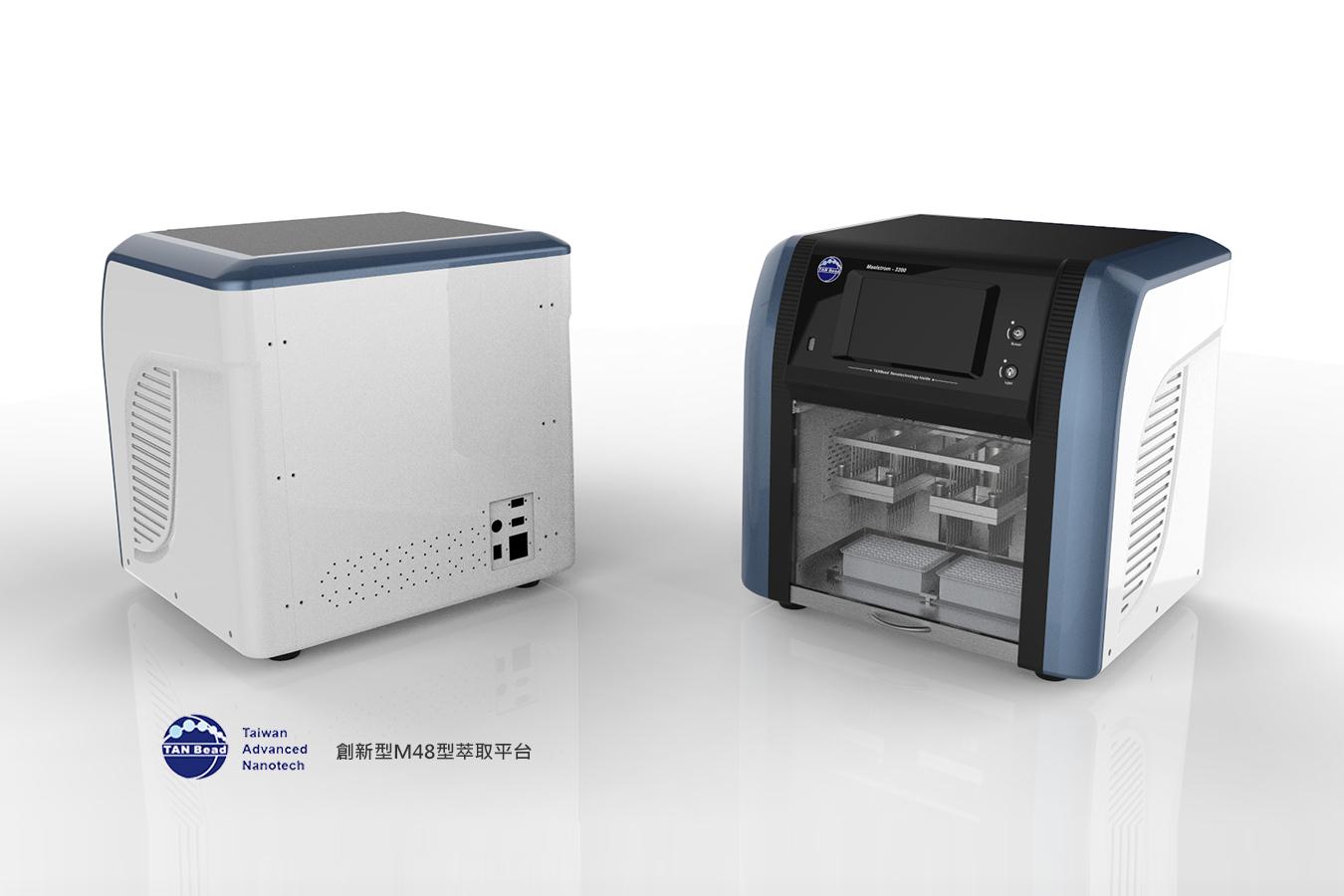 DE1-waterdesign1