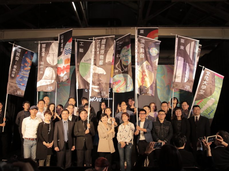 2019 Creative Expo Taiwan Activates a New Cultural Corridor in Taipei