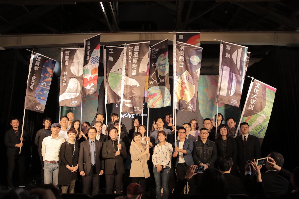 引爆傳統與創新衝撞的文化運動 2019臺灣文博會4月24日盛大揭幕