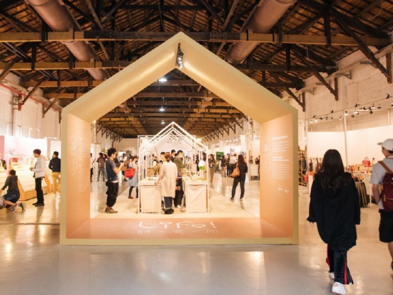 Fair On the Move – Design in Songshan Cultural and Creative Park, April 24-28
