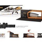 入圍包裝設計類:泉利打鐵刀具包裝設計