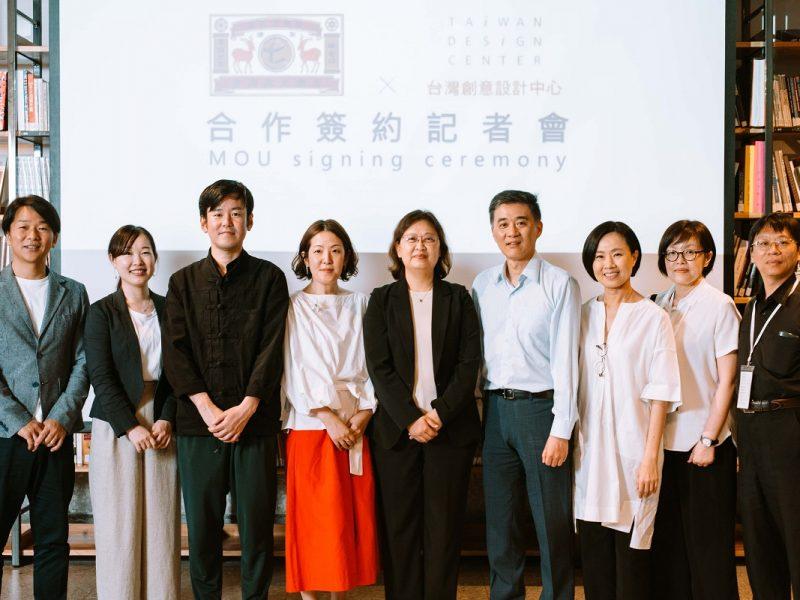 從日本到世界 台創聯手中川政七商店推臺灣地方產業賦能計畫
