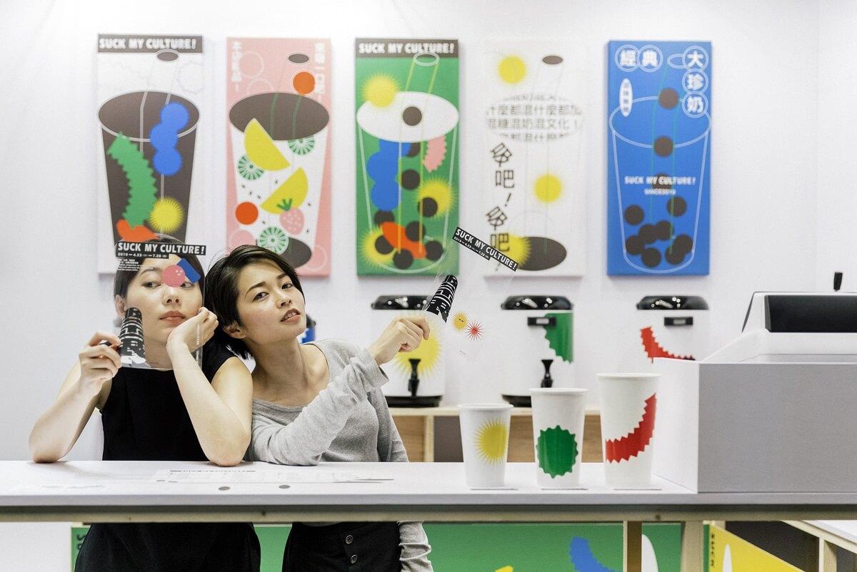「吸茶展」創造台式新茶經 驚艷手搖茶考現學