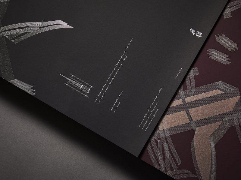 「走過妙法自然」書法藝術如何現代?專訪主視覺設計師何佳興