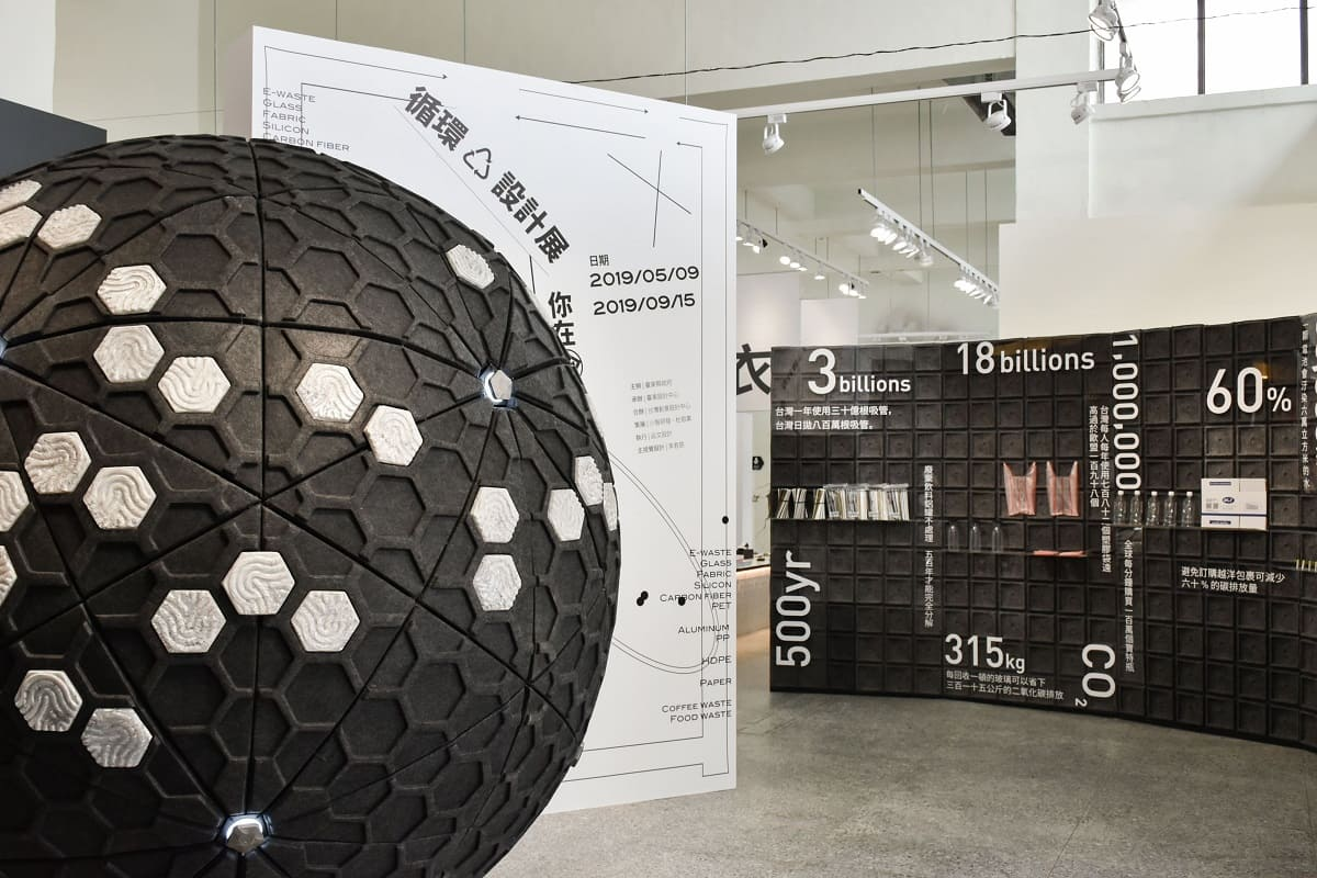 Are You In-Circled?: Circular Design Exhibit Starts in Taitung on May 9th