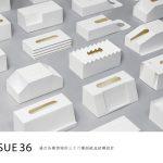 包裝設計類:「面紙盒三十六計」(國立臺灣藝術大學視覺傳達設計學系,柳佳妘、王淳貞、郭亮延)