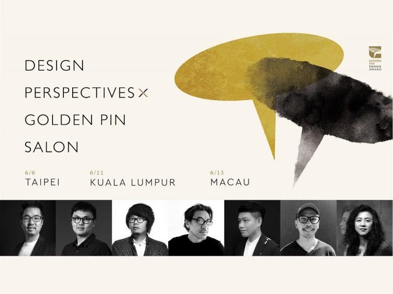 2019 Golden Pin Salon hosts talks in Taipei, Kuala Lumpur, and Macau!