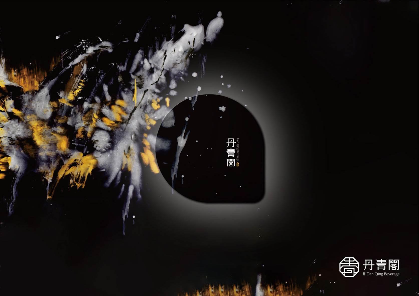 HAND-HEART-DE6-01