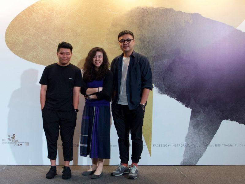The Final Tour Stop of Golden Pin Salon 2019! Keng-Ming Liu, Gina Hsu, and Au-Chon Hin Discuss the Power of Design in Macau