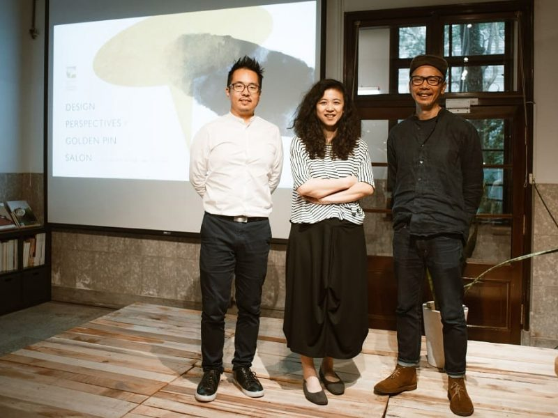 Golden Pin Salon 2019 Launches in Taipei! 3 Taiwanese Designers Take the Audience by Storm with Design Anecdotes