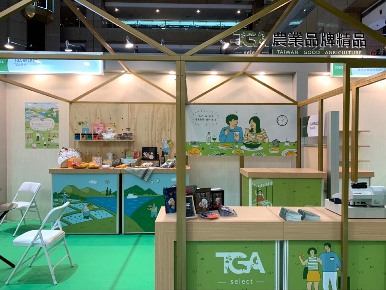 TGA農業精品強強聯手 用「便利健康」邁向國際化