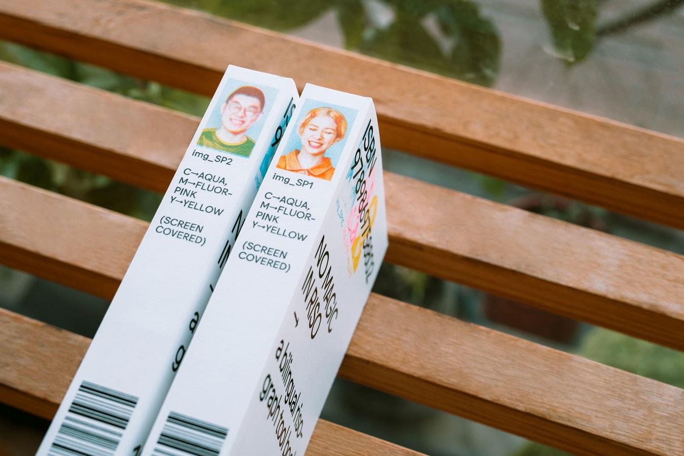 NOT JUST A READER!不只是圖書館年度限定設計票券 ╳ O.OO的實驗數學題 (下)