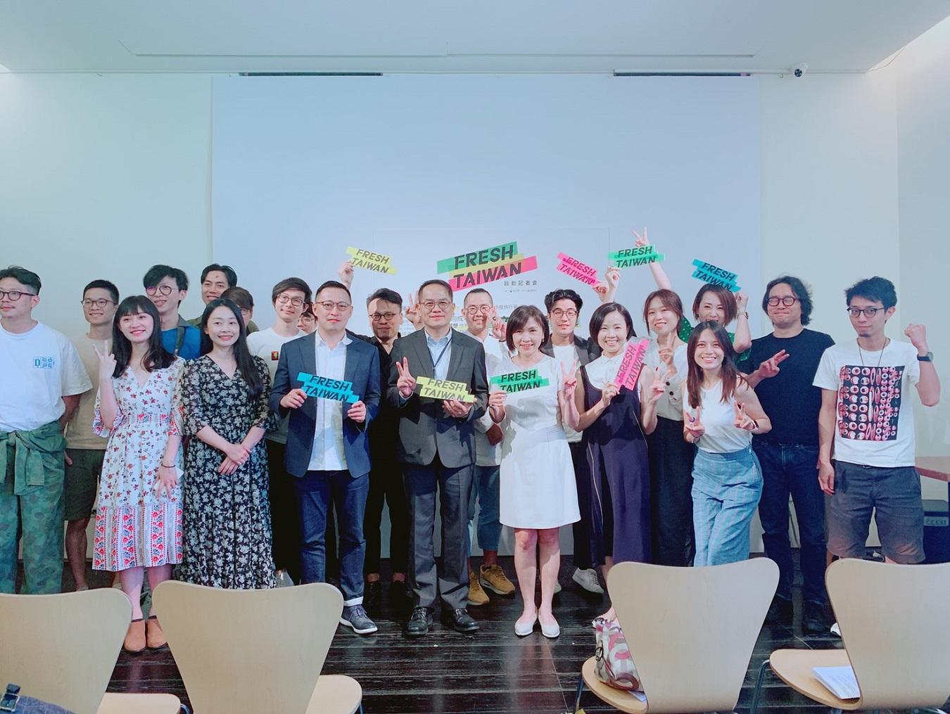 Fresh Taiwan全球文創布局 啟動海外展售計畫