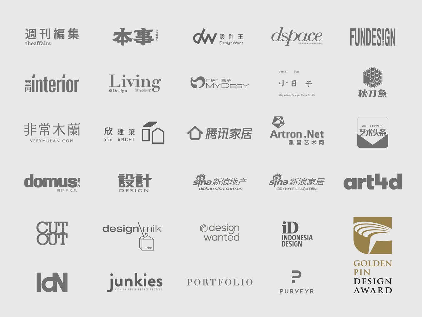The Golden Pin Design Award 2019 Extends Its Collaboration to 28 Iconic Design Media around the World to Discover Exceptional Designs