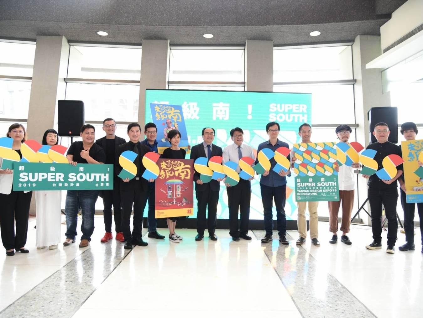 2019台灣設計展主視覺公開亮相!展現屏東創造力、文化力、設計力