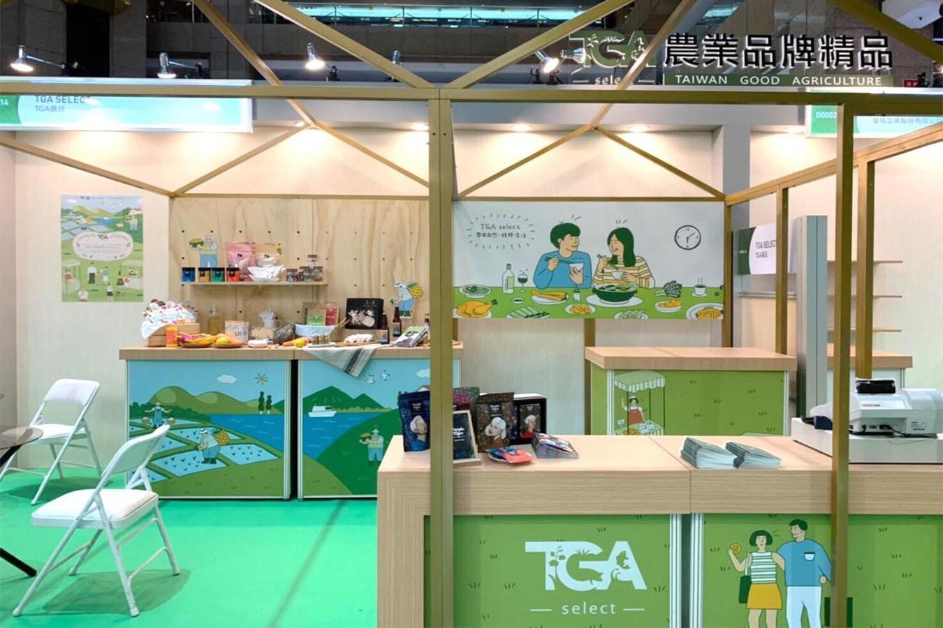 直擊2019台北國際食品展!TGA「品牌好農.行銷台灣」展區特寫 (上)