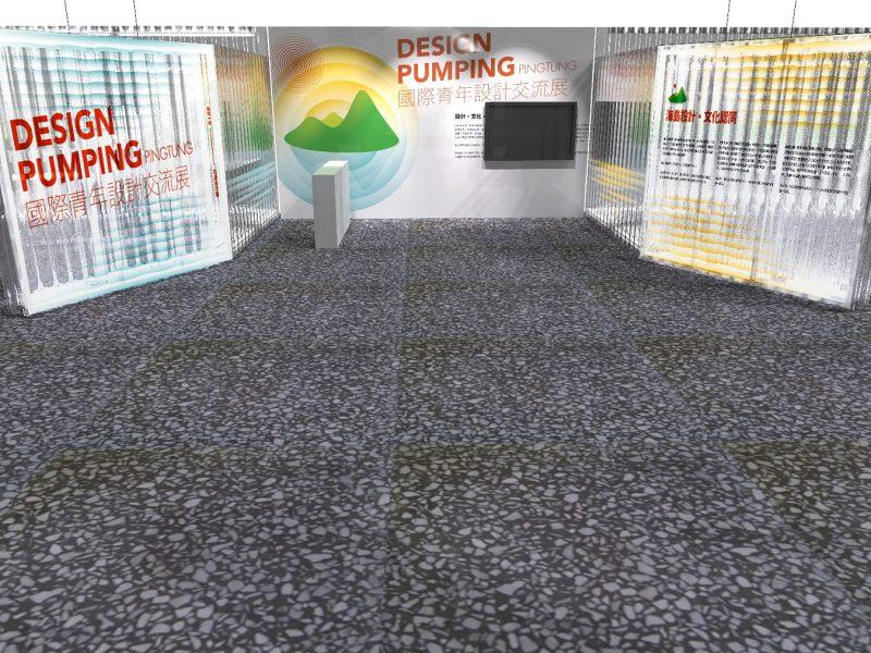 以山海為能量幫浦  2019台灣設計展邀台、日、韓青年「設計」屏東