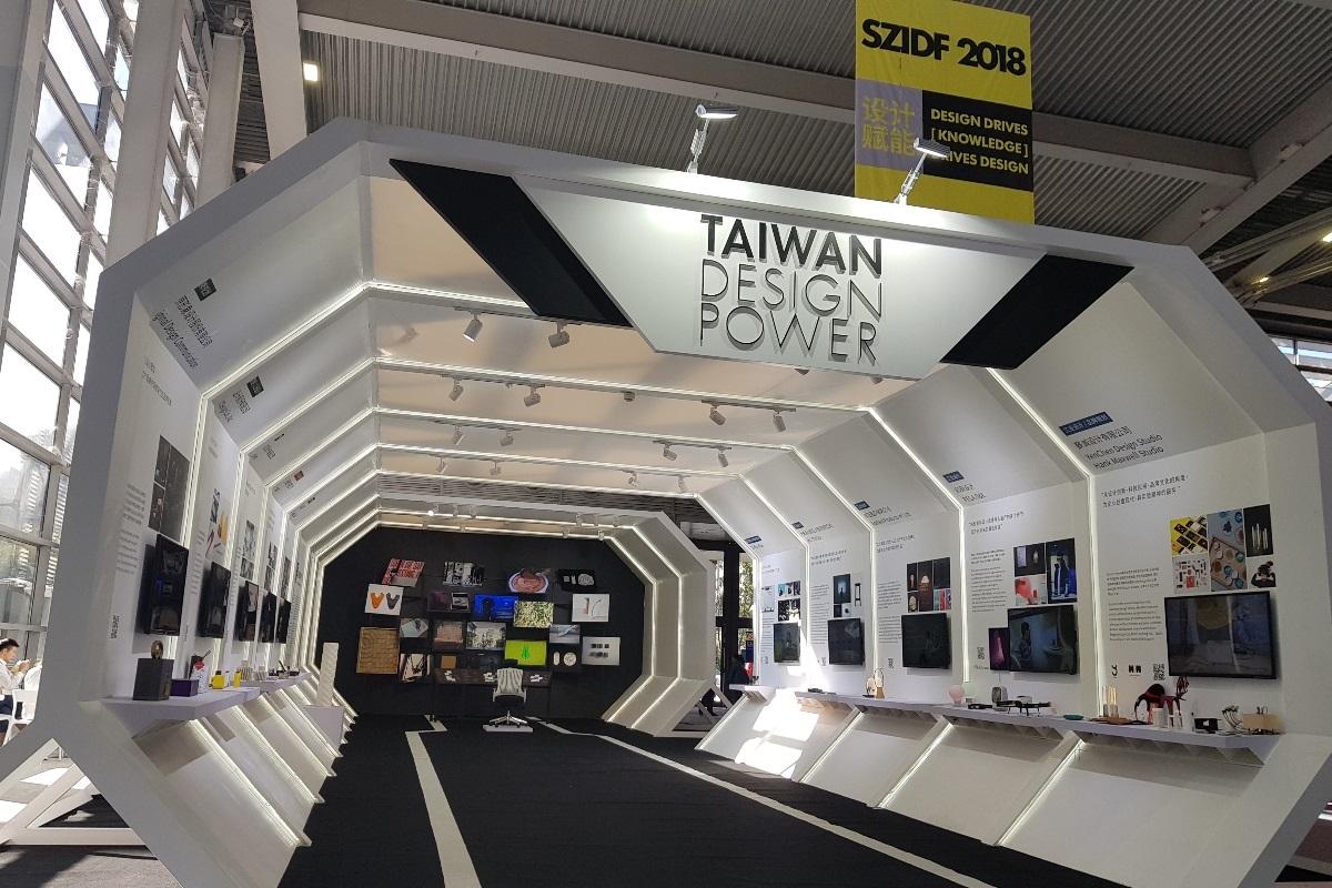 全球最大規模工業設計展「2019深圳國際工業設計大展」熱烈報名中