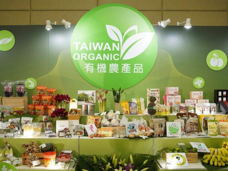 【TGA x 食力】食品史上的5月30日:「有機農業促進法」正式施行,台灣邁向農業有機化時代