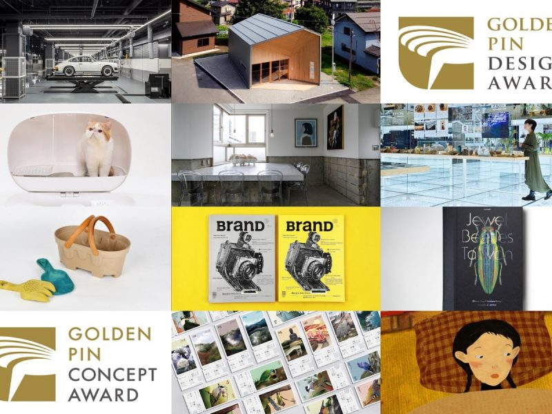 Golden Pin Design Award and Golden Pin Concept Design Award 2019 Announce a Total of 71 Finalists!