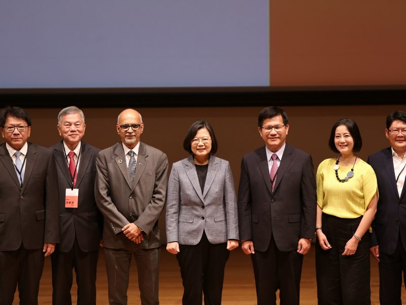 President Tsai Announces Establishment of Taiwan Design Research Institute in 2020