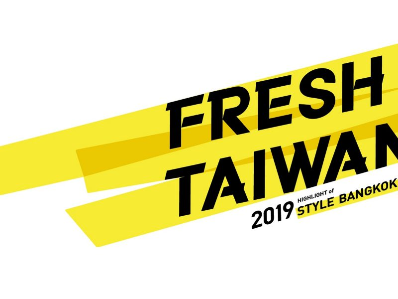 Fresh Taiwan六度插旗曼谷展 以新品牌新形象點亮臺灣館