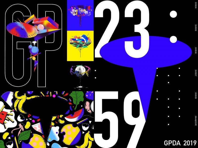 "Bito designs ""Gala @ 23:59"" poster series for the Golden Pin Design Award 2019 Grand Ceremony"