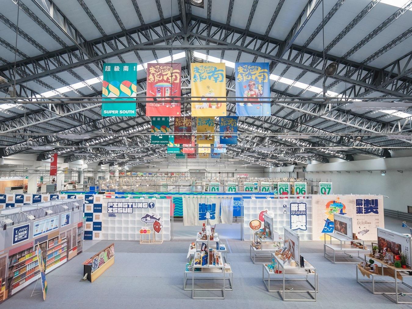 台創中心多項專案榮獲「2019台灣創意力100 」雙年獎肯定