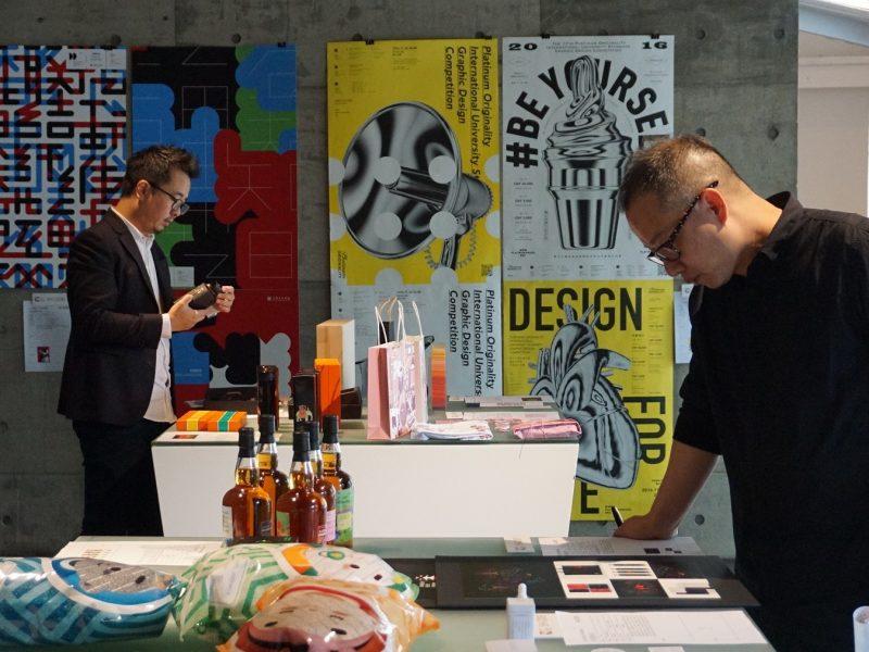 2019台灣設計力報告 (3):衡量設計力效益,該用專利還是獎項?